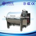 تصميم جديد lg كاملة الفندق آلة الغسيل الصناعية