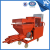 Long-duration Spare Part Wet Ready Mix Cement Mortar Sprayer /wall Plastering Machine With ISO Certificate