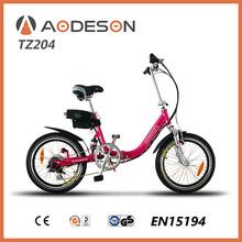 24v/10ah hidden battery folding green power electric bike AODESON TZ204