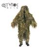 Камуфляжный костюм Ghillie Suit Poncho Desert Camo - Universal Fit - USA.WARVAR.RU - армейские ботинки...