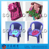 /product-gs/plastic-baby-chair-mould-professional-manufacturer-in-making-baby-chair-mould-60068869142.html