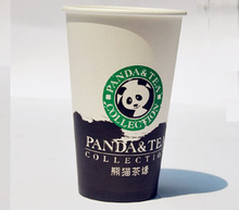 customize /hot drink/ disposable/ double wall/ paper cup/ with lid and stirrer