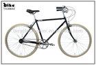 700C 3 speeds city bike