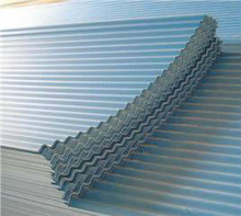 Roofing materials sheet metal metal brand color roof price
