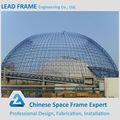 de gran tamaño claro del techo de la estructura de acero de luz marco de la bóveda