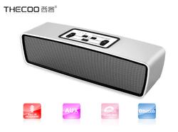 4.0+EDR aluminum shenzhen new speaker from THECOO