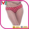 women's panties prices ladies knitted underwear pearl lingerie