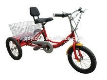 TR16-16-E new design children tricycle