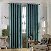 New arrival plain dyed cotton linen curtain panels