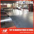 La tela del pe cantera/de cemento de la planta industrial de la correa