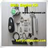 80cc Kit/ 80cc Bicycle Engine Kit/Gasoline Engine