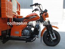 Powerful Three wheel motorcycle