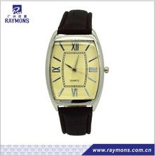 Fashion Roman Marks Vintage Quartz Watch