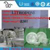 Lithopone B301,B311 Manufacturer Lithopone Pigment for Paints,coating,Plastic