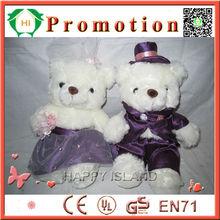 HI CE plush toys for crane machines/baby tv toys/islamic baby toys