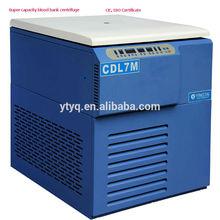 500ml blood bag blood bank refrigerated centrifuge