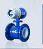 Digital magnetic solution flowmeter for conductive liquid