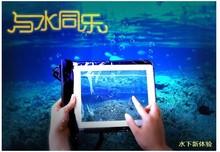 Waterproof Bag Case Cover for The New iPad ( iPad 3) / iPad 2 / iPad
