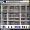 حار بيع ملموسة 2014 لوحة تعزيز شبكة سلكية/ المقواة طوب جدار اسلاك القم( سعر المصنع)