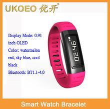 Cheap android gps smart watch bracelet Waterproof LED Display Bluetooth smart watch gps