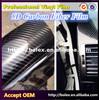 HOT SELL NEW ARRIVAL Fashion 5D carbon fiber film/5D carbon fiber vinyl car wrap vinyl, 1.35M*20M