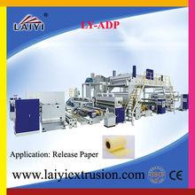 One Side PE Coated Paper Extrusion Coating Lamination Machine