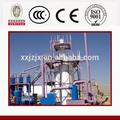 شينشيانغ جين تشن الصين 2014 تصميم جديد مصغرة النفط الخام/ زيت الوقود/ النفايات مصفاة زيت المحرك النبات
