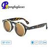 New fashion flip up sunglasses