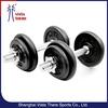 15kg Adjustable Cast Iron Dumbbell Set Whosale