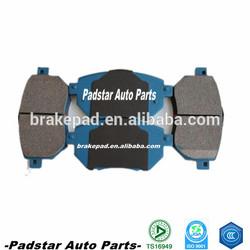 Hyundai genuine spare parts toyota corona ceramic car brake pads parts volvo xc60