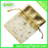 Promotional hot stamping gift organza cloth bag