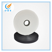 PET film non conductive water blocking tape