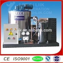 Commercial spraying ice machine flake ice machine