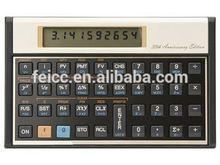 زائد 229-- وظيفة لعبة حاسبةالمدرسة الحاسبة العلمية