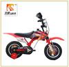 "12"",14"",16"",18""cheap kid motorbike SW-810,hot sale child motorbike"