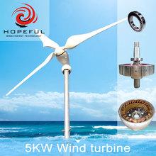 Wind driven electricity generator 5kW on grid off grid wind turbine