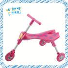 kIds tricycle car