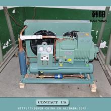 cold storage consultants 2FC-2.2