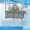 automático de aceite de cacahuete de la máquina de embotellado de china proveedor