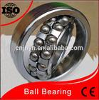 Double row high quality self-aligning ball bearing 2321 bearing105x225x77