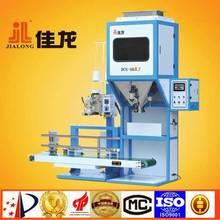 DCS-50K3 Rice,Sugar,Bean,Grain,Granule Packing Machine