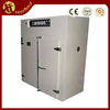 high temperature energy saving tray dryer with good price