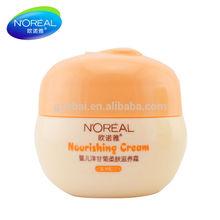 60ml Loving Series Mild And Moisturizing Baby Cream,Baby Lotion