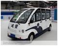 China 8 assentos mini carro elétrico/veículo fechado para venda ws-fb8pw para venda