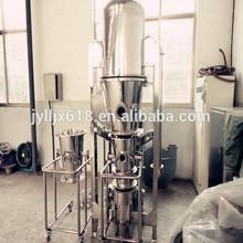 Hot Sale Tea Powder Granulator For Granulated Tea