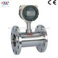 أدوات قياس تدفق السوائل التوربينات تدفق متر
