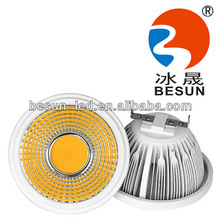 Shenzhen factory led cob ar111 lamp 10W with g53 lamp holder ar111 recessed downlight