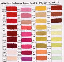 Mixed color 100% acrylic cashmere like yarn/child garment/100 acrylic knitting yarn