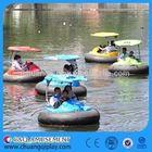 Amusement rides fiberglass bumper boat,aqua bumper boat