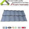 zinc aluminium roofing sheets colorful stone coated metal roof tile high quality roof tile